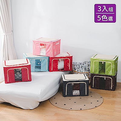 樂嫚妮 66L牛津布/換季衣物收納箱/折疊收納箱-3入-5色