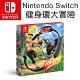 任天堂 Nintendo Switch 健身環大冒險 Ring Fit Adventure product thumbnail 2