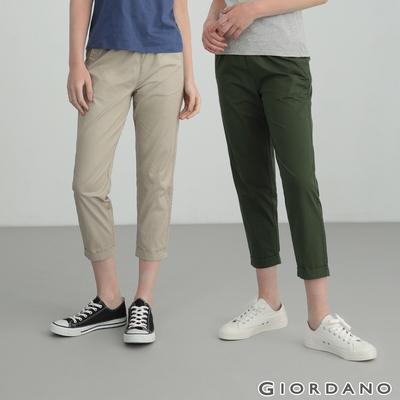 【時時樂】GIORDANO 女裝純棉鬆緊腰休閒褲(多色任選)