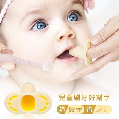 Luveta MDB 兒童刷牙輔助指套 (單入)