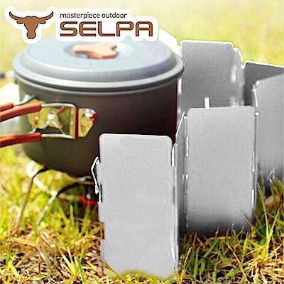 韓國SELPA 九片輕量鋁合金擋風板附收納袋 銀色