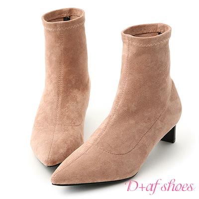 D+AF 聚焦魅力.素面絨料尖頭低跟襪靴*粉杏