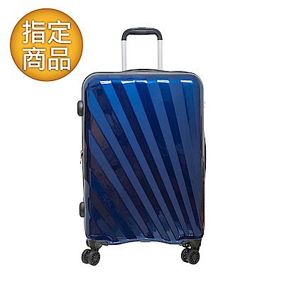 【OUTDOOR】SHINE閃耀系列-24吋拉鍊箱-珠光藍 OD1720B24RB