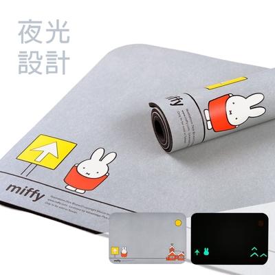 【Miffy米飛】夜光版 頂吸 軟式珪藻土吸水地墊(60cm x 40cm)