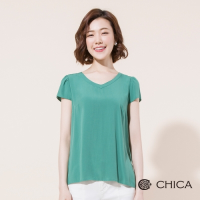 CHICA 微醺垂墜感後縷空造型短袖上衣(2色)
