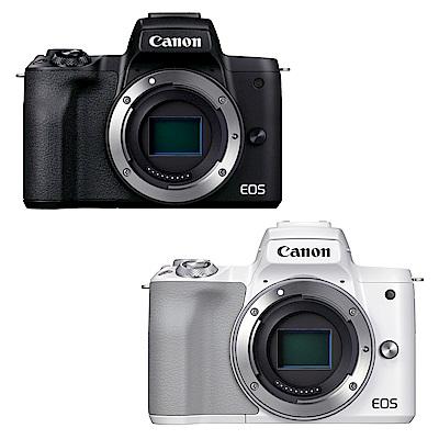 Canon EOS M50 Mark II 單機身 (公司貨)