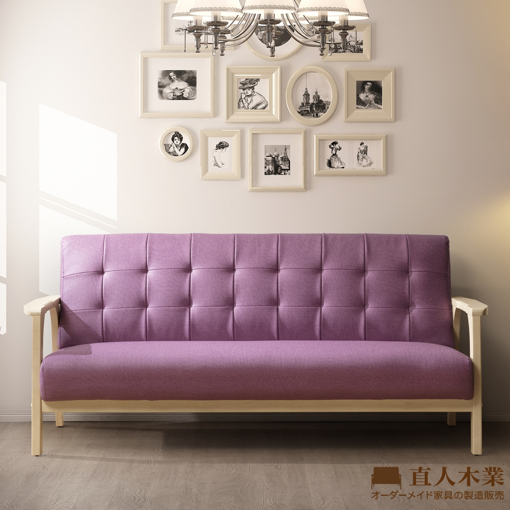 日本直人木業-SUN紫羅蘭貓抓布實木3人沙發