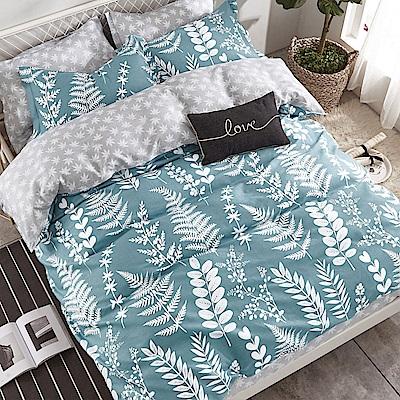 La Lune 100%40支寬幅台灣製精梳純棉雙人床包枕套三件組 藍湖