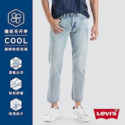Levis 男款 511 低腰修身窄管牛仔長褲 Cool Jeans
