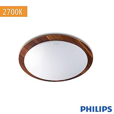 【PHILIPS 飛利浦】雙色木紋 22W LED可調光吸頂燈-黃光 (31111)