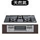 (全省安裝)林內嵌入式三口防漏爐+小烤箱爐連烤瓦斯爐RB71AM3B1S-VW_NG1 product thumbnail 1