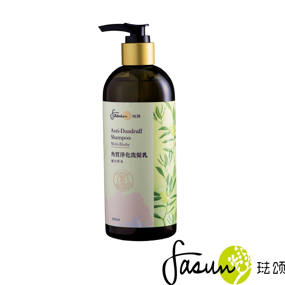 FASUN琺頌-角質淨化洗髮乳-複方草本300ml