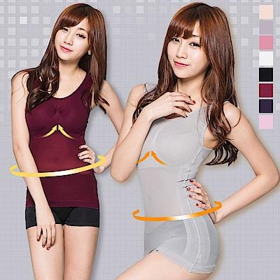 [團購]BeautyFocus 彈力舒適內搭塑身衣(4入)