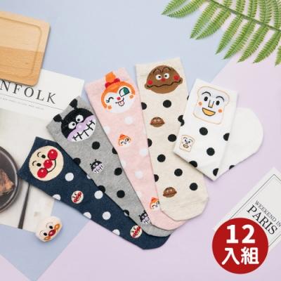 [時時樂限定] 阿華有事嗎 韓國襪12雙組 正韓直送少女襪