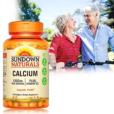 [時時樂限定]Sundown日落恩賜 液態鈣+D3軟膠囊(60粒/瓶)