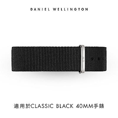 DW 錶帶 20mm銀扣 寂靜黑織紋錶帶