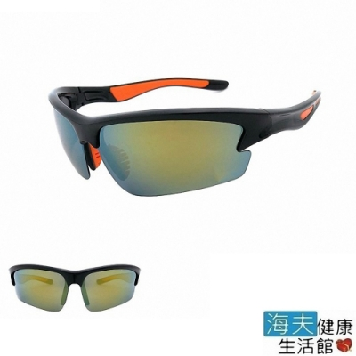 海夫健康生活館 向日葵眼鏡 太陽眼鏡 戶外運動/偏光/UV400/MIT 821222