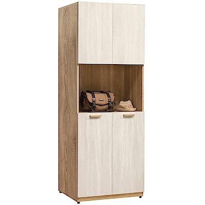 文創集 威比爾時尚2.5尺四門高鞋櫃/玄關櫃-75x40x197cm免組
