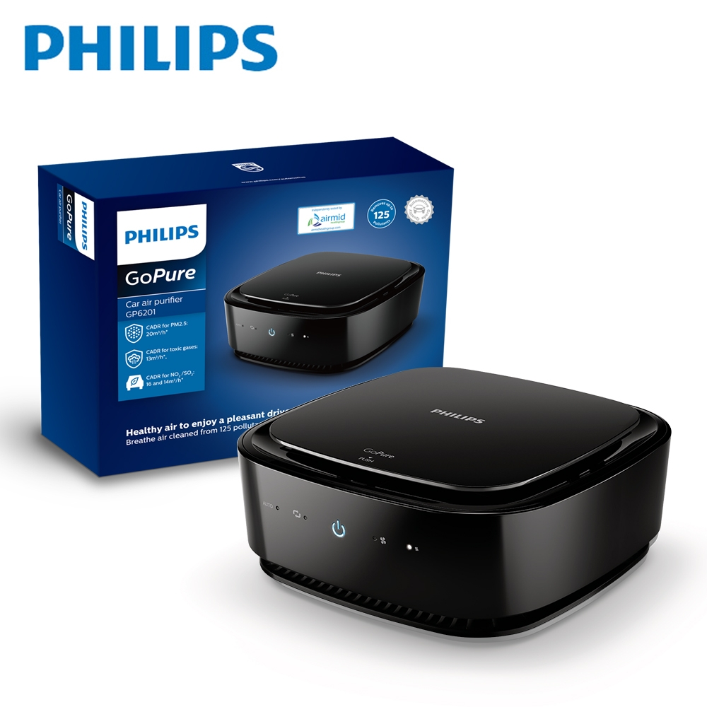 Philips 飛利浦 車用除菌空氣清淨機 GoPure6201(GP6201)