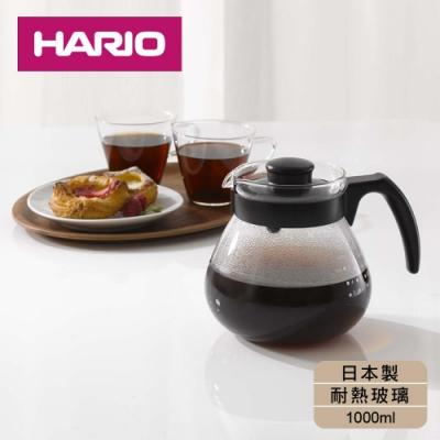 [日本HARIO]耐熱玻璃茶.咖啡兩用壺200ml