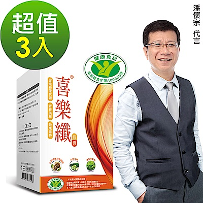 DV笛絲薇夢-潘懷宗推薦 喜樂纖膠囊(3盒)