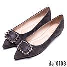 da0108皮帶鑽釦飾尖頭羊皮平底鞋- 都會淑女-灰