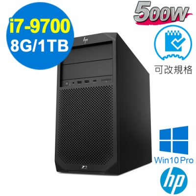 HP Z2 G4 Tower i7-9700/8G/1TB/W10P