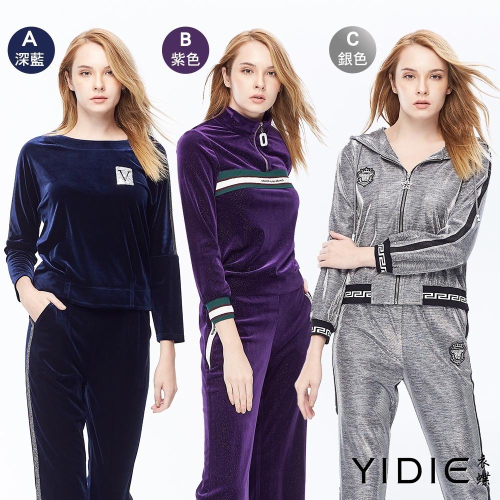 YIDIE衣蝶 亮麗織帶運動風上衣-三款任選