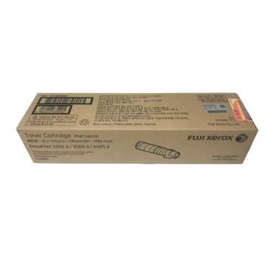 富士全錄 FUJI XEROX CT203095 原廠原裝高容量黑色碳粉匣