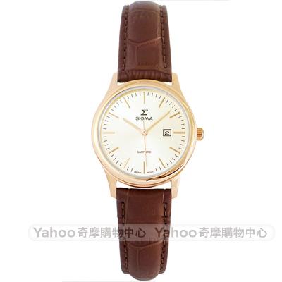 SIGMA 簡約藍寶石鏡面真皮女手錶-淡金X咖啡/30mm