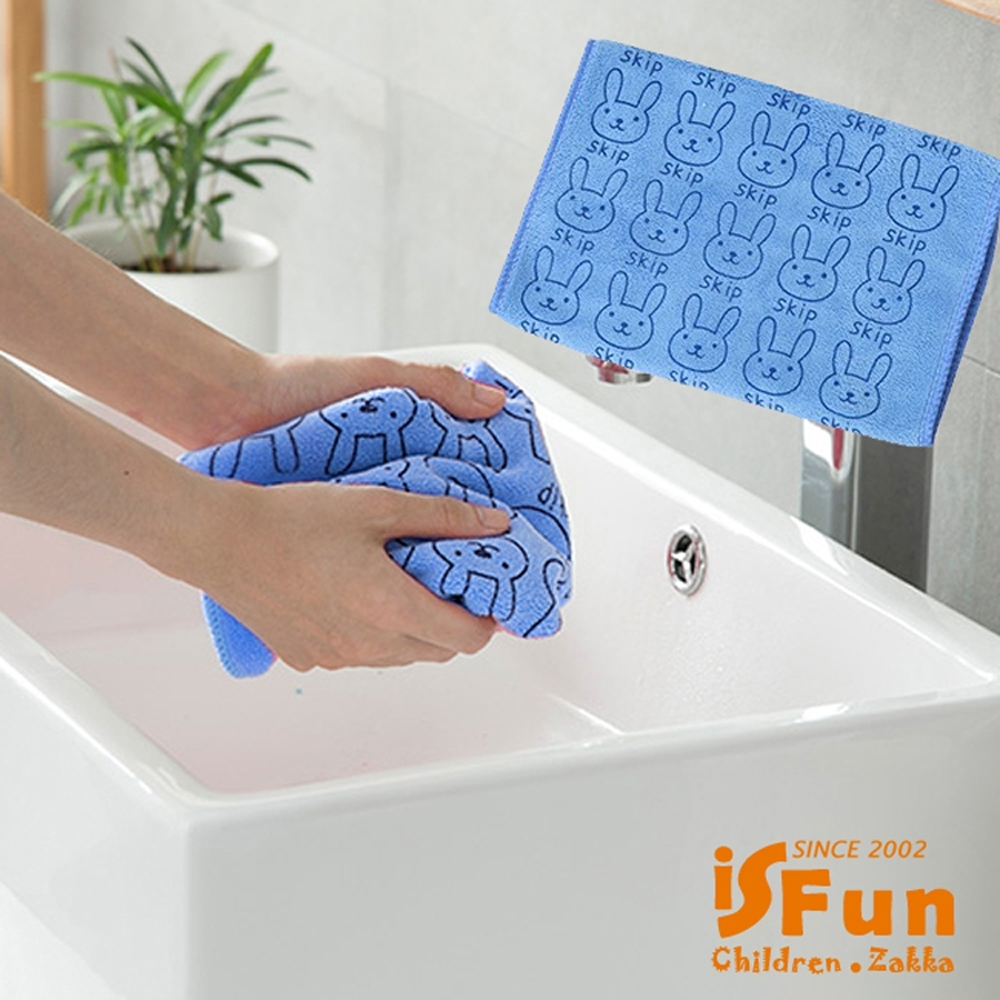 iSFun 微笑兔兔 纖柔快乾擦手浴髮巾 4色可選