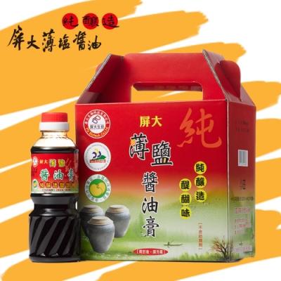 屏大 薄鹽醬油膏300ml禮盒(6瓶/盒)-1盒,共6瓶/組
