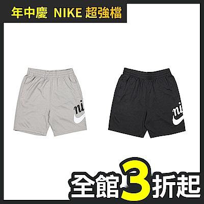 【618限定】NIKE男性休閒短褲-多款任選
