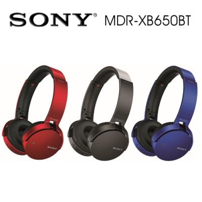 SONY MDR-XB650BT EXTRA BASS重低音 無線藍芽NFC
