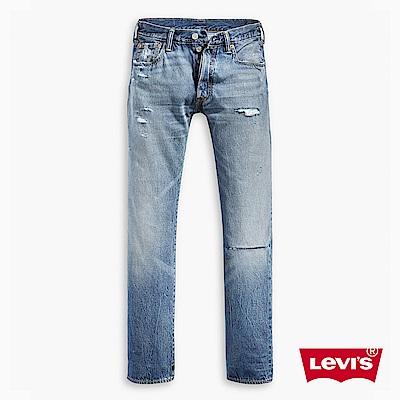 牛仔褲 男款  501 中腰原創直筒  刷白破壞 - Levis