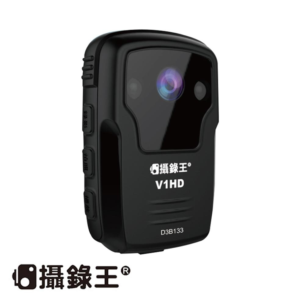 攝錄王 V1HD 第二代 警用小型密錄器-快