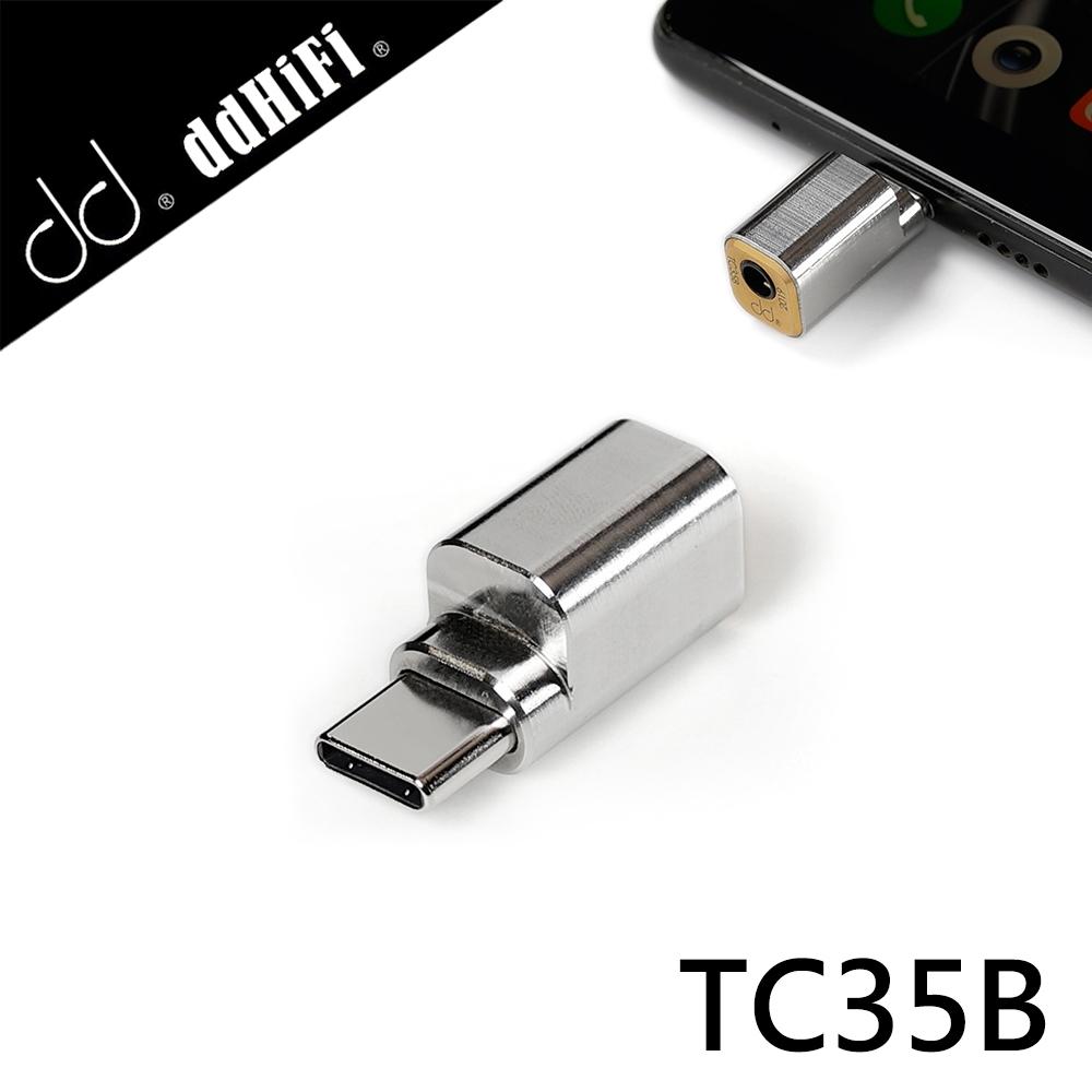ddHiFi TC35B USB Type-C(公)轉3.5mm單端(母)解碼音效轉接頭