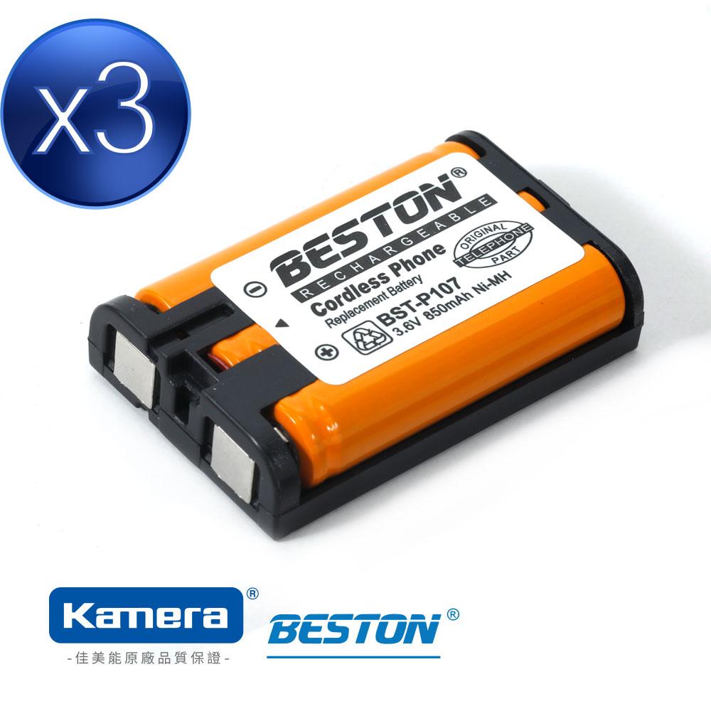 BESTON 無線電話電池for Panasonic HHR-P107 三入組