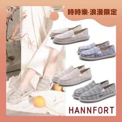 [時時樂限定]HANNFORT 男女情侶懶人鞋