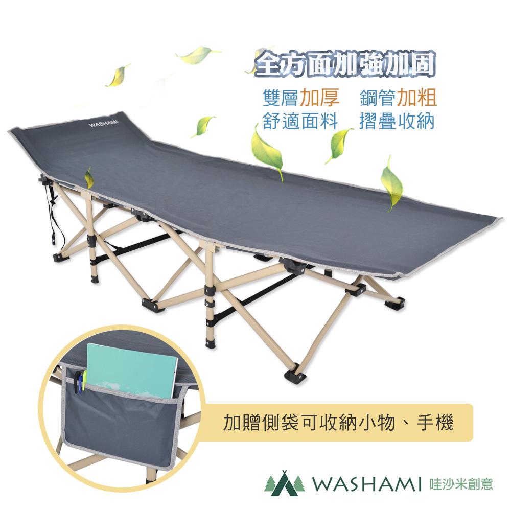 WASHAMl-夢想家行軍床1200D牛津 product image 1
