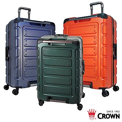CROWN 皇冠 27吋鋁框箱 悍馬箱 日本同步款 獨特箱面手把 行李箱