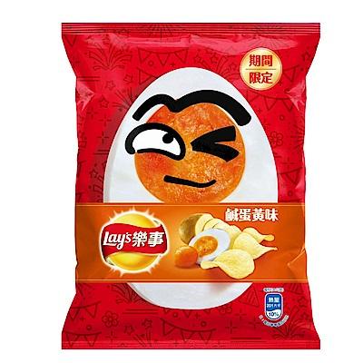樂事 鹹蛋黃味洋芋片(36g)