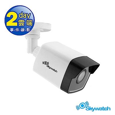 Skywatch ToughCam 4戶外防水槍型網路攝影機(48hr雲端事件錄影)