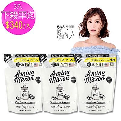 Amino Mason胺基酸植物保濕洗髮精補充包400ml-3入組