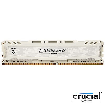 Micron Ballistix Sport LT競技版D4 3200/16G白色散熱片