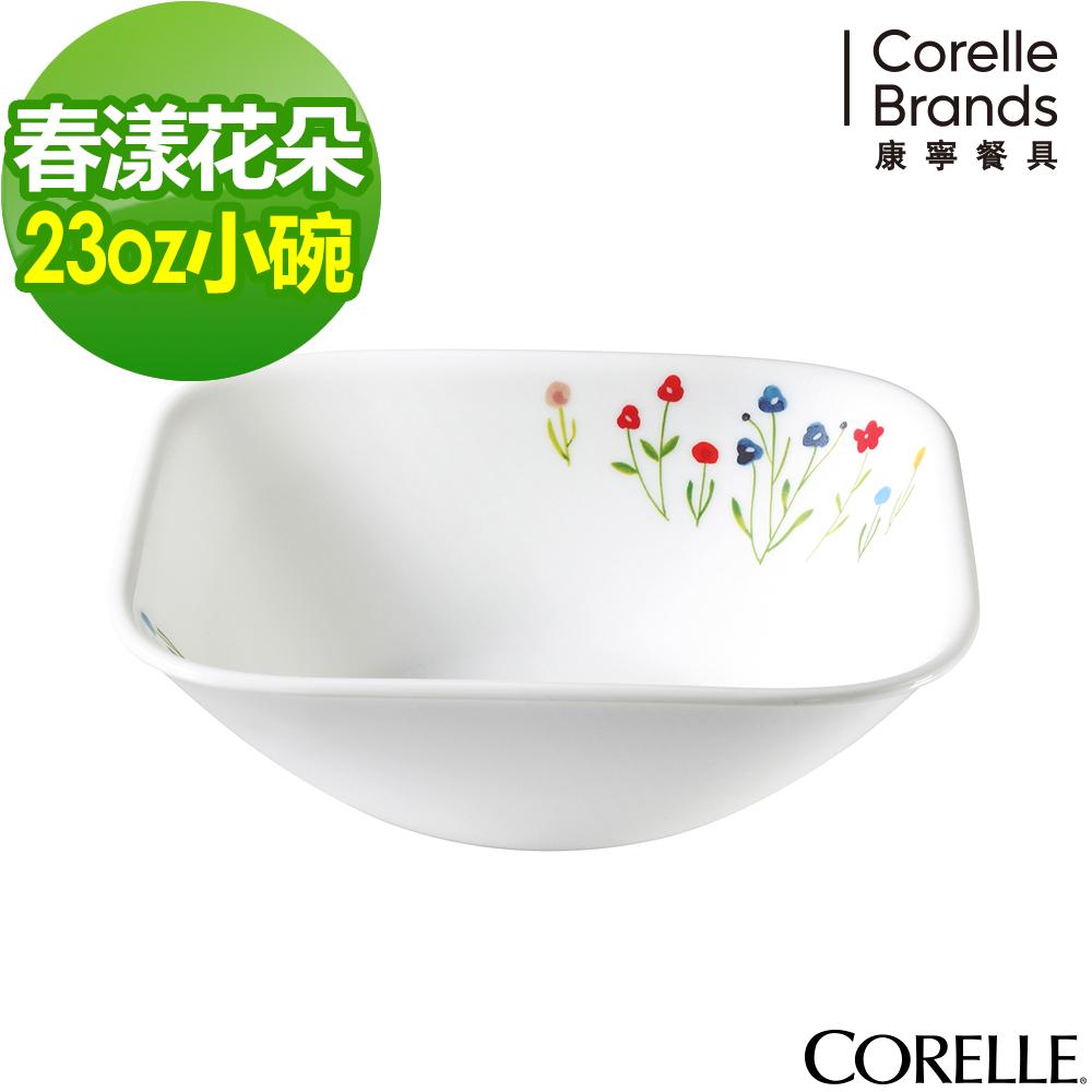 CORELLE康寧 春漾花朵23oz方形碗