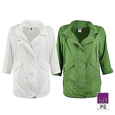 ILEY伊蕾 輕盈透膚涼感連帽防曬機車外套(白/綠)