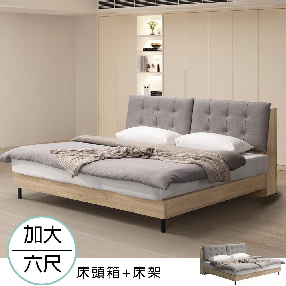 Homelike 法蘭克附USB插座床架組-雙人加大6尺-182x216x99cm