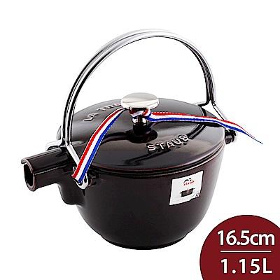 Staub 圓形鑄鐵水壺 茶壺 1.15L 石榴紅 法國製