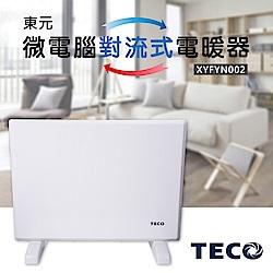 東元TECO微電腦對流式電暖器 XYFYN002